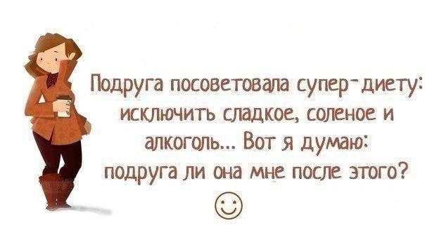 ЮМОР3