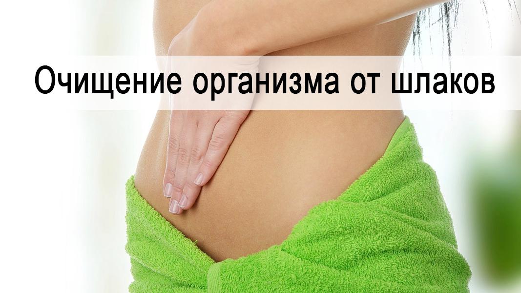 очистить организм паразитов какими лекарствами