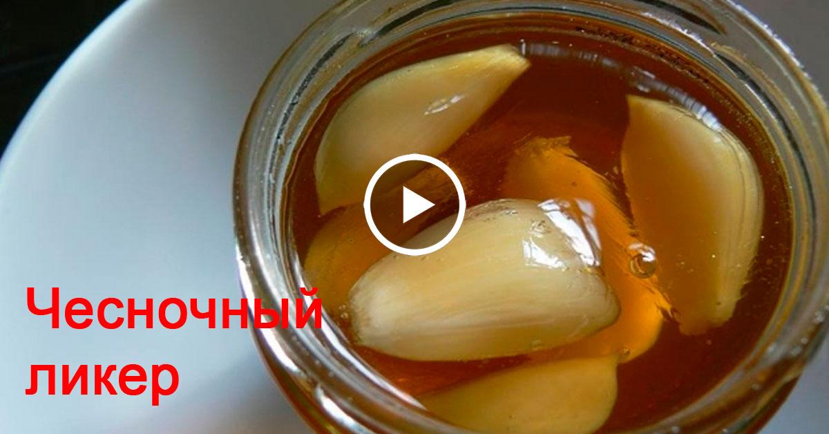 Настойка из чеснока и лимона польза и вред