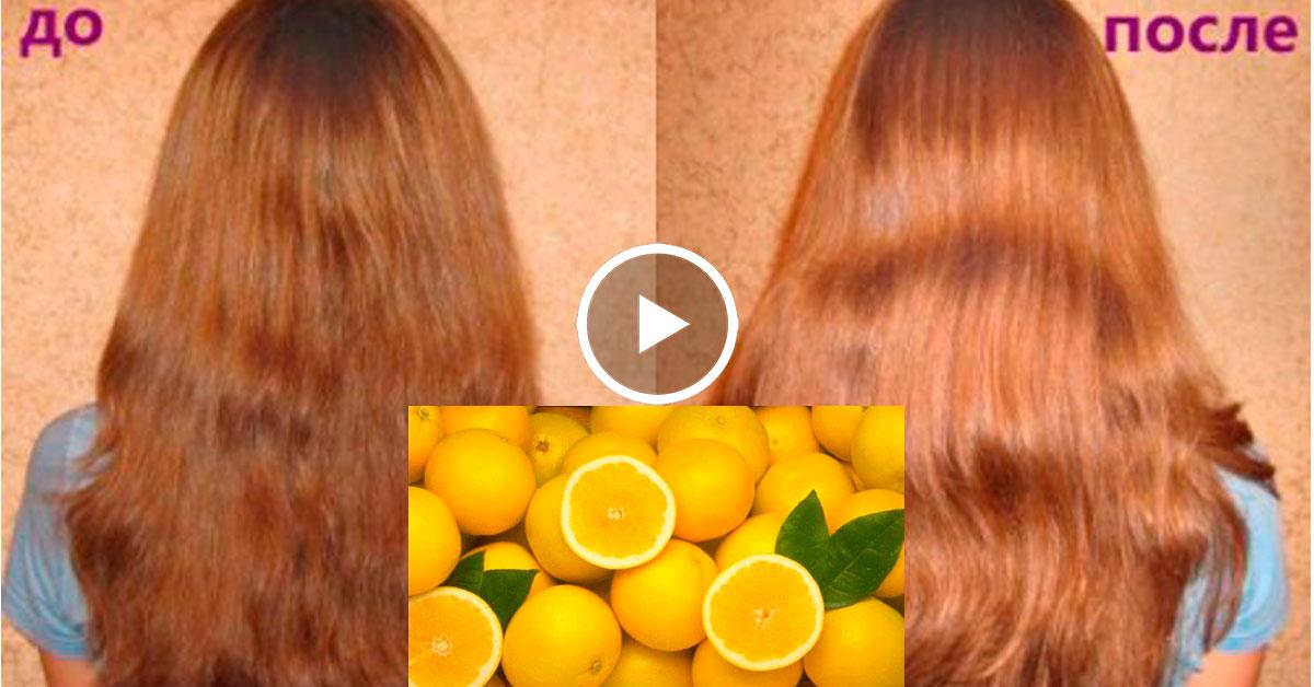 Как придать блеск и объем волосам в