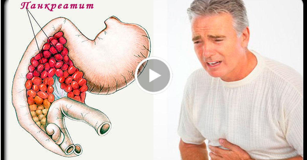 Как похудеть больному панкреатитом