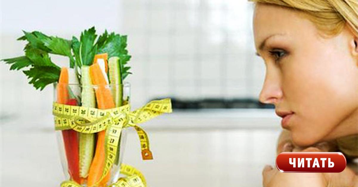 Эффект диеты быстрый дающие
