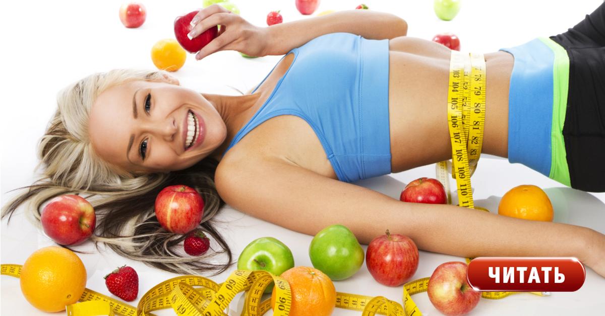 питание при лишнем весе при беременности