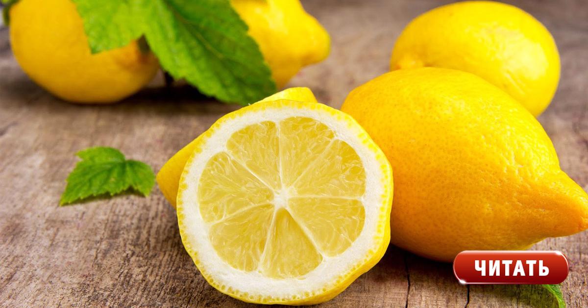 очистить сосуды от холестерина народные средства