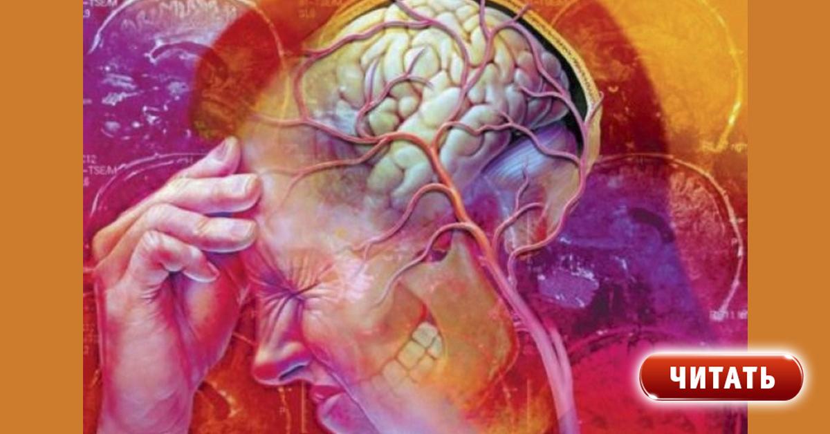 Остеохондроз межреберная невралгия симптомы и лечение в домашних условиях