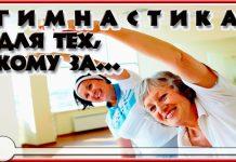 Йога при климаксе упражнения асаны видео
