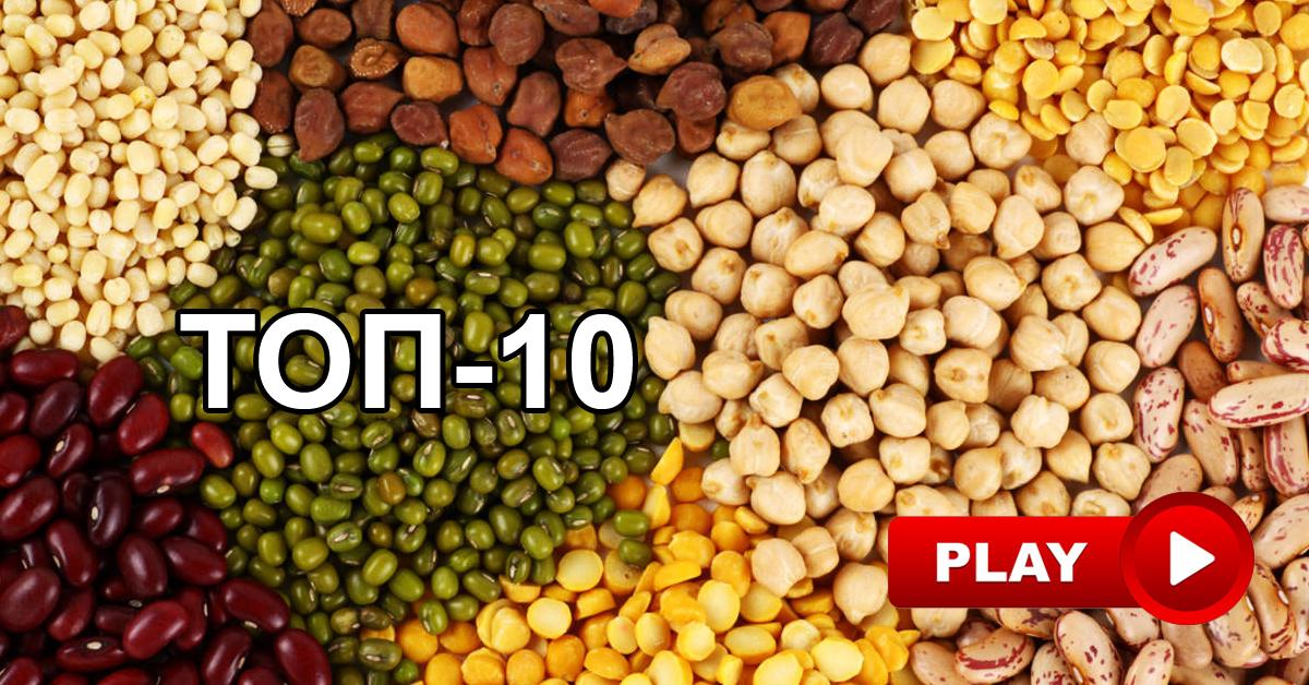 Какие цельнозерновые крупы самые полезные и что из них приготовить? • INMYROOM FOOD