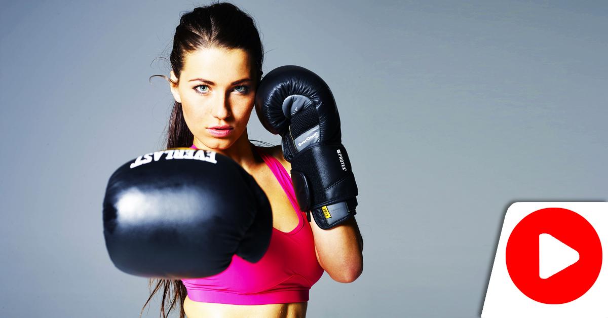 Фотосессия бокс девушка