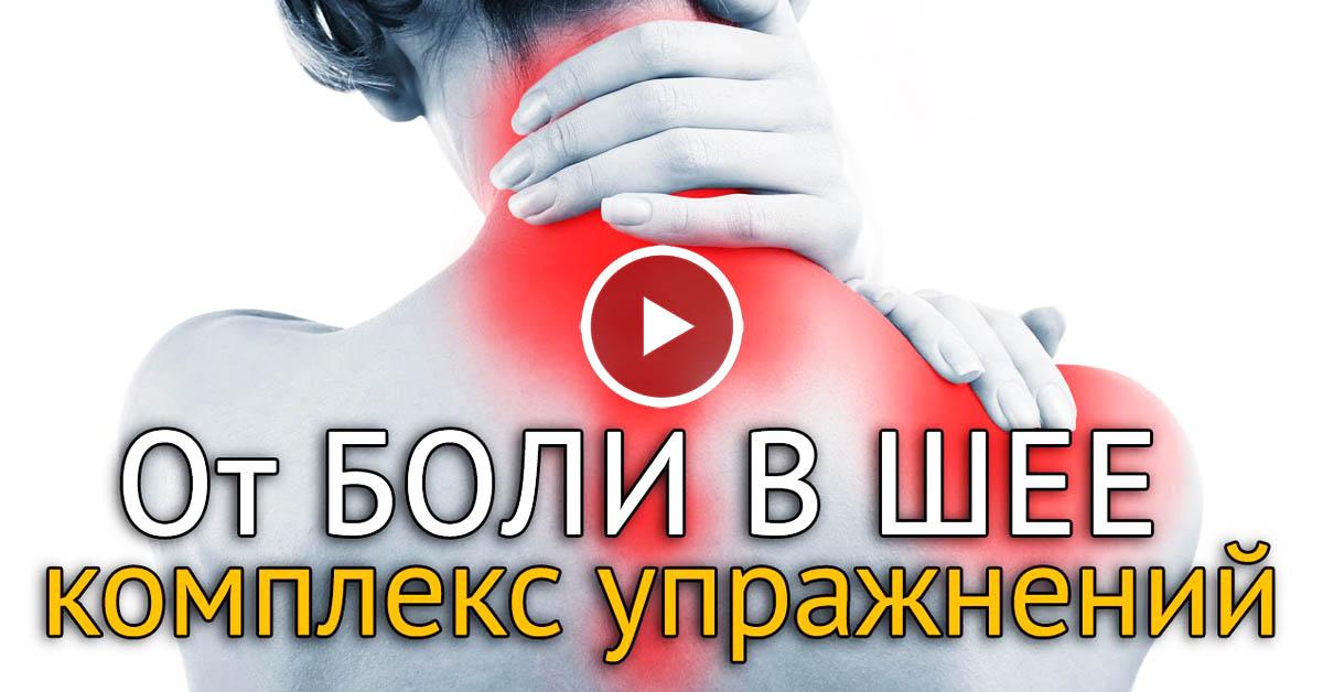 Боли в спине утром какие могут быть причины как лечить