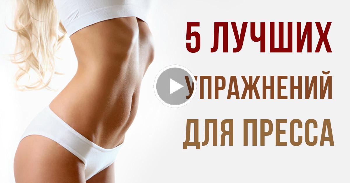 питание при занятиях спортом для похудения девушкам