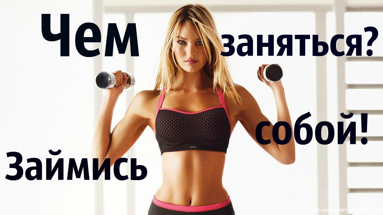 Картинка про фитнес смешная