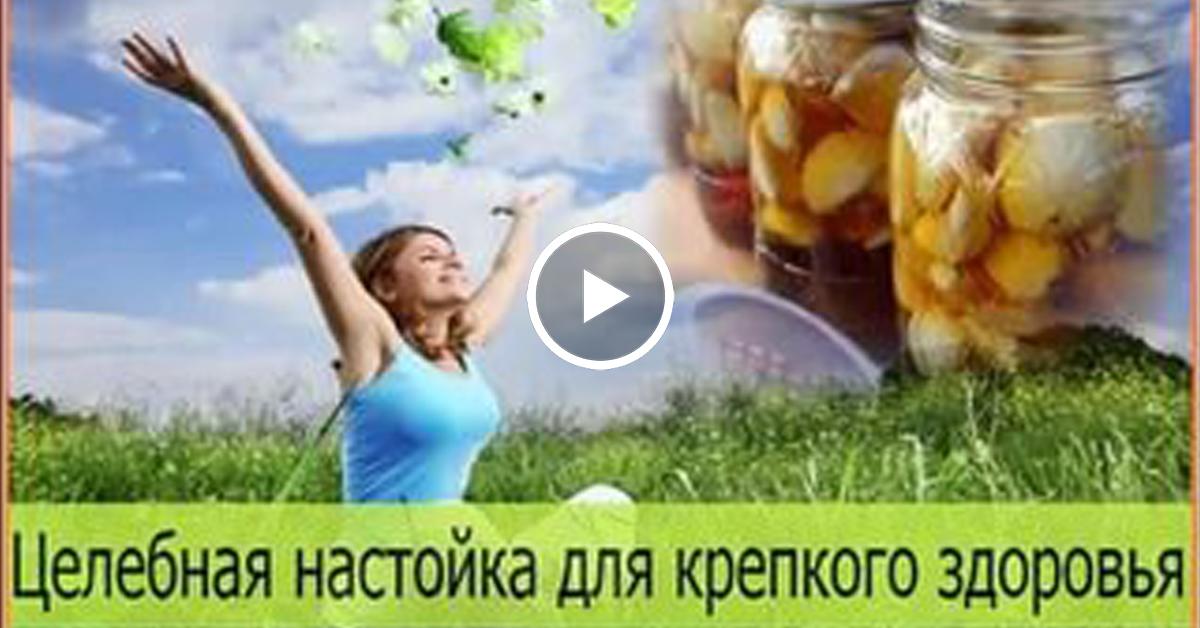лекарство мед яблочный уксус и чеснок